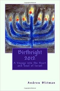 birthright-2012-cover
