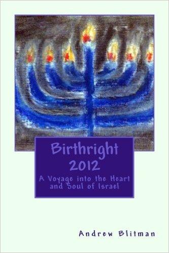 birthright-2012