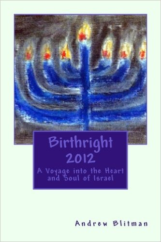 birthright-2012