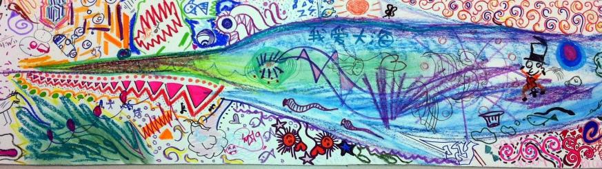Doodle Marlin